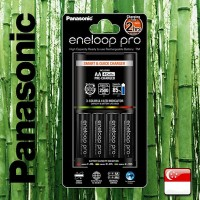 Panasonic Eneloop PRO Smart and Quick Battery Charger with 4x 2500mah AA batteries