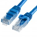 BERLITE Cat.5e UTP Patch Cable - 1 Meter
