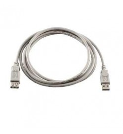 USB Extension Cable (2 meter)