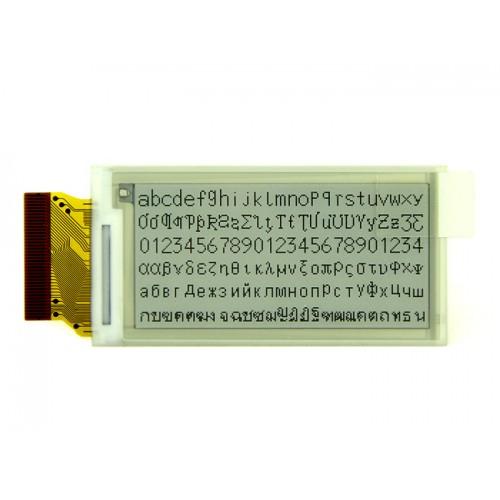 2.0'' e-Paper Panel