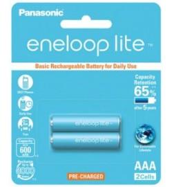 Panasonic Eneloop AAA Rechargeable Battery 600mAh (2pcs)